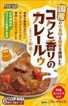 コクと香りのカレールゥ・まろやか中辛80gx2箱セット【ムソー】